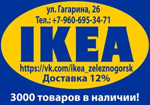 Дать объявление бесплатно в газету делаем выбор в г.железногорске вакансия нянь в москве частные объявления авито