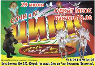 Железногорск курской обл.подать объявление в газету городок златоуст объявления работа 17 11 2014